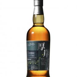 AKKESHI Single Malt Whisky Peated Boshu 55% - whisky Japonais de l'île Hokkaido