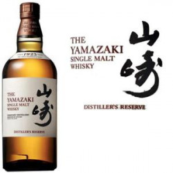 Yamazaki Disitller's Reserve - Whisky Japonais