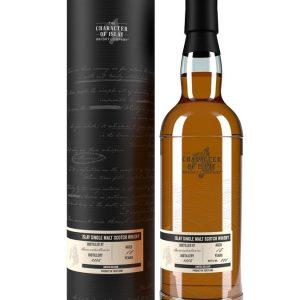 whisky d'Islay UNNAHABHAIN 10 ans 2008 The Story of the Wind & Wave 50,1%