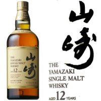 Whisky yamazaki 12 ans