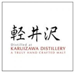 whisky japonais karuizawa