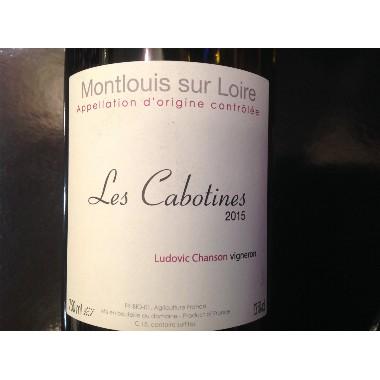 Montlouis les cabotines 2015 ludovic chanson au jardin for Jardin vouvrillon