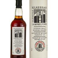 Whisky campbeltown Kilkerran 8 ans Olorosso brut de fût 57,1%