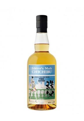 Whisky japonais Chichibu Paris Edition 2018 57,3%