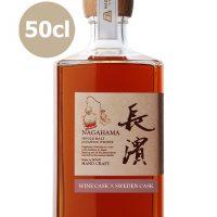 Whisky Japonais NAGAHAMA Tanba Wine X Sweden Oktave 56,2%