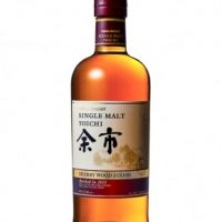 Whisky Japonais Sherry Wood Finish embouteillage 2018