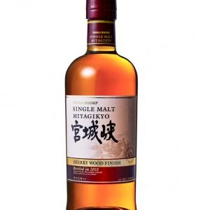 Whisky Japonais Sherry Wood Finish embouteillage 2018