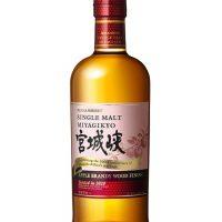 Whisky Japonais Migyagikyo Apple Brandy Wood Finish