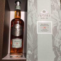 Rhum de Madagascar 8 ans finition cognac
