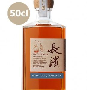 Whisky Japonais NAGAHAMA French Oak Quarter Single Cask F#0001